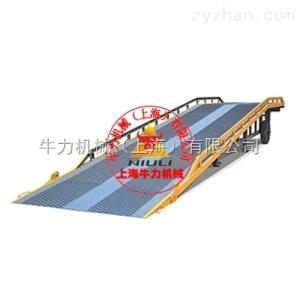 DCQY機械式移動登車橋銷售價格