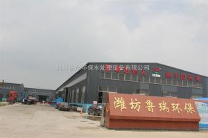 湖北武汉电解法二氧化氯发生器供应