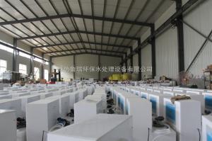 安徽合肥電解法二氧化氯發生器供應廠家