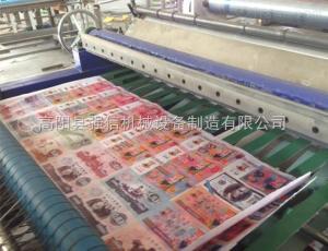 《印刷機配件出售 _強信》