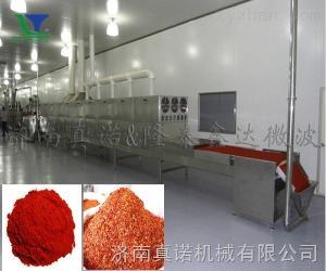 LT-20KW辣椒粉微波干燥殺菌設備