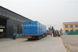 三明化學法二氧化氯發生器料桶容量