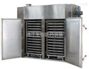 干燥機械設備熱風循環烘箱中藥干燥機