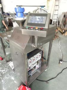 JTPO-25制粒壓片一體機廠家
