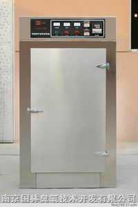 GLB-S600臭氧滅菌柜