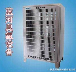 内置式臭氧消毒机/中央空调内置式臭氧发生器