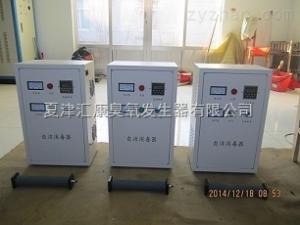 菏澤-濰坊水箱自潔消毒器生產廠家