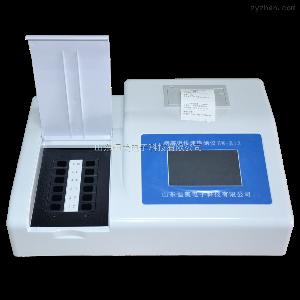 HM-B12病害肉快速分析儀