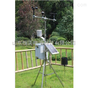 HM-H06科研级环境监测系统