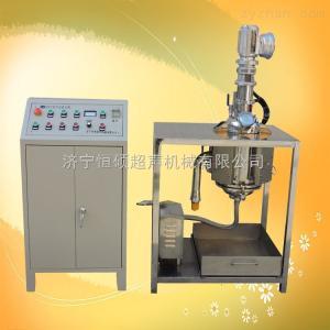 上海HSCT-G实验室(10L不锈钢罐式超声波辅助提取机)
