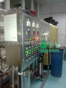醫用純化水與制藥超純水系統