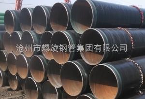 2600*24大理d820大口徑雙面埋弧焊鋼管