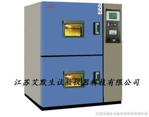 WDCJ安徽溫度沖擊試驗箱