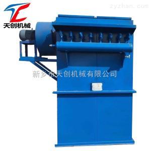 供应新乡工业锅炉用DHC布袋除尘器