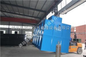 江苏专业成套生活污水处理设备