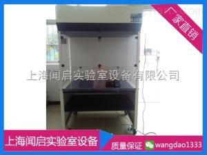 SHWQ-130E上海凈氣型通風柜 北京實驗室無管式通風柜廠家