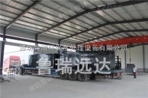 黑龙江专业成套生活污水处理设备