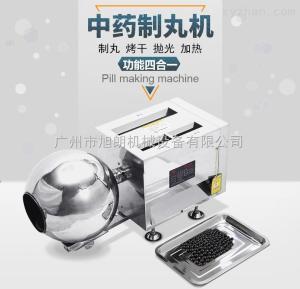 診所專用小型制丸機中藥材小丸機價格