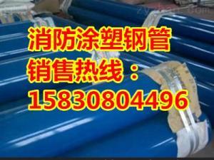 內外環氧防腐鋼管