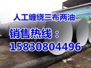 江西防腐鋼管廠家