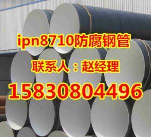 氯丁橡膠防腐無縫管