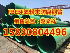 自來水工程用加強級環氧粉末防腐鋼管
