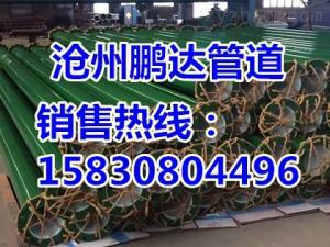天津燃氣涂塑鋼管廠家