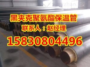 聚乙烯防腐聚氨酯保温无缝钢管