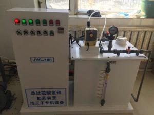 山水系列凈水設備之新型飲用水消毒設備