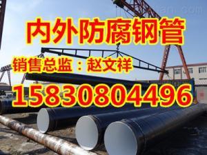 環氧煤瀝青防腐螺旋焊管
