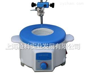 PTHW(50-1000ml)普通恒溫電熱套