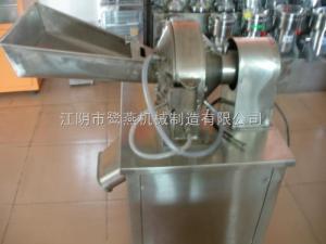 水冷式多功能粉碎机
