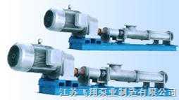 GG型单螺杆泵