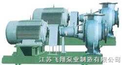 SPSP型化工混流泵