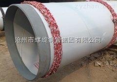 2600*24重慶國標大口徑螺旋鋼管