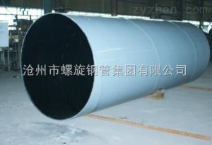 2600*24曲靖常規型號大口徑螺旋鋼管今日價格