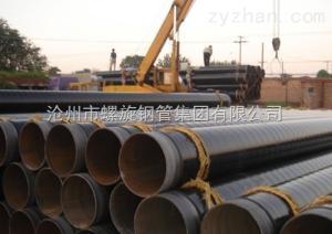 2600*24臨江d610埋弧焊螺旋鋼管廠家