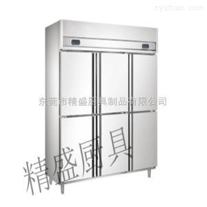 東莞廚具工程設計 廚房油煙凈化器價格 廚房油煙凈化