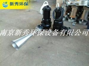 QSB1.5kwQSB1.5kw射流曝气机厂家直销