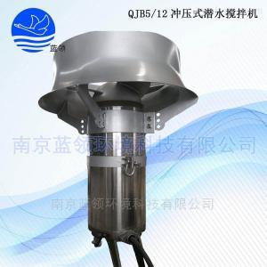 QJB污水液下搅拌机选型