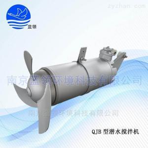 QJB15/12宜兴潜水搅拌机厂家直销