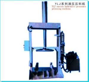 YLJ液压压料机