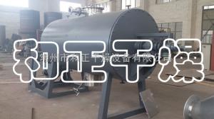 ZB-1500醫藥結塊顆粒干燥選用真空耙式干燥機