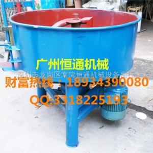 廣東白云區大容量400升砂漿混拌料機,平口干濕兩用水泥攪拌機