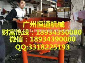 廣東省400升砂漿王混合攪拌機,立式平口灰漿攪拌機