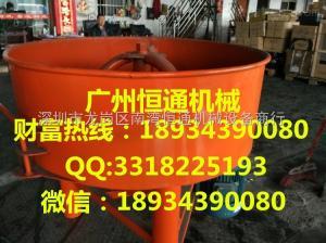加厚平口立式干濕水泥攪拌機,400升大容量干濕砂漿攪拌機
