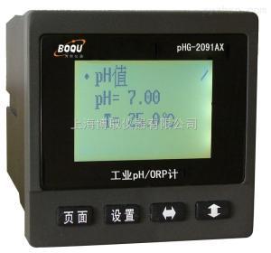PHG*-2091AX(圖文)測石灰漿液-脫硫塔粘稠漿液自動清洗在線PH計
