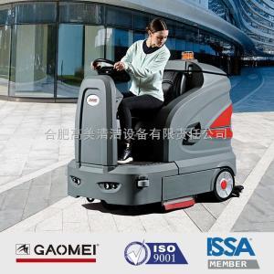 合肥機場洗地機,合肥機場地面清洗機器,合肥全自動洗地機排名GM160