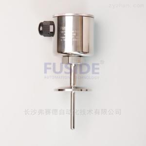 FUSIDE/弗賽德一體化溫度變送器溫度傳感器