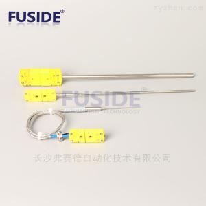 7103FUSIDE/弗賽德快速插頭式熱電阻A級精度工業爐壓縮機PT100